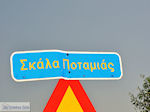 Skala Potamias   Thassos Griekenland   Foto 1