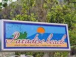 Paradise Beach - Kinira | Thassos | Foto 13 - Foto van De Griekse Gids