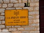 Vanaf Alyki naar het klooster Archangelou | Thassos | Foto 5
