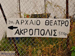 JustGreece.com Limenas  - Thassos stad |Griekenland | Foto 11 - Foto van De Griekse Gids