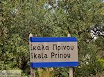 Prinos en Skala Prinos | Thassos | Foto 6